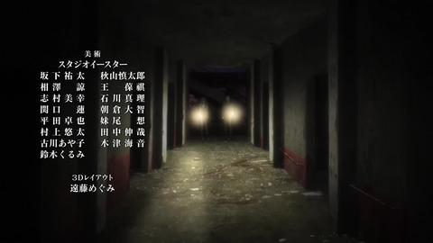 シュタインズ・ゲート・ゼロ 第13話341