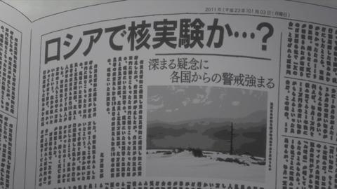 シュタインズ・ゲート・ゼロ 第9話065