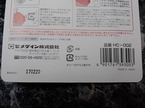 OTG70450