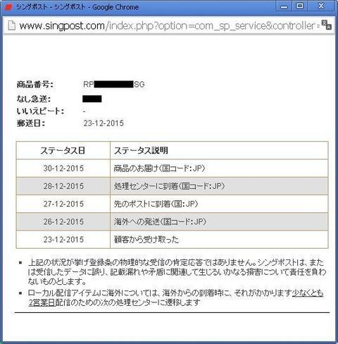 blog_FT_tracking_02