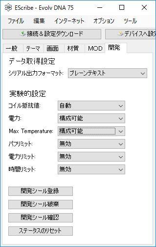 temp_277
