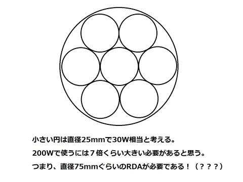 temp_530