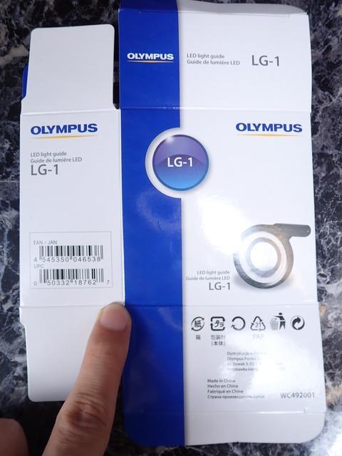 OTG30011