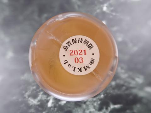 P4202436