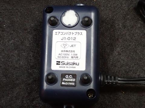 OTG41325