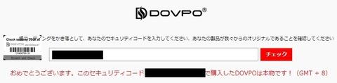 temp_532