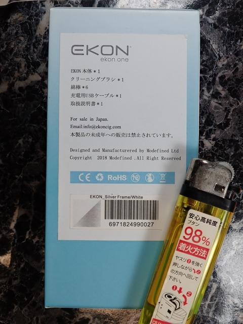 OTG60165