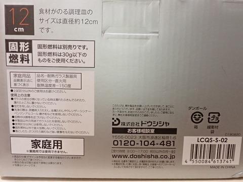 OTG61409