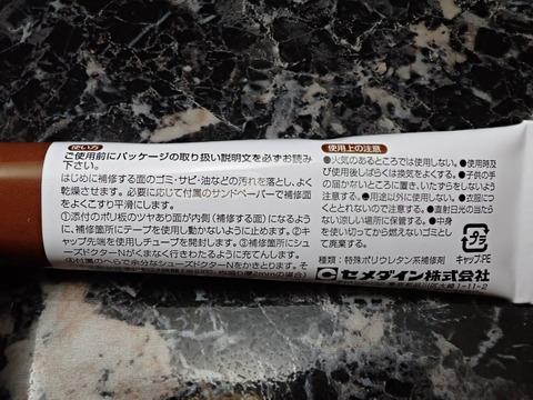OTG70459