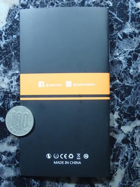 OTG83185