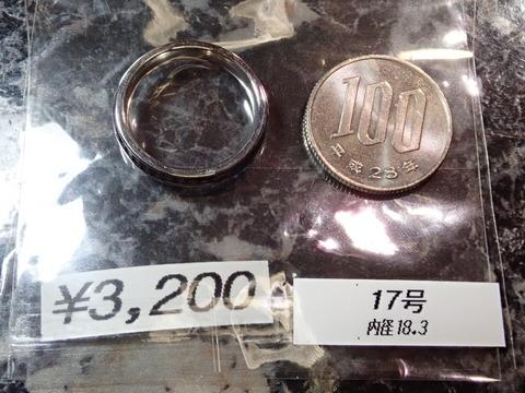 OTG00139