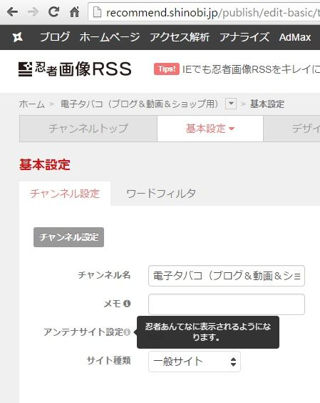 blog_ninja_02