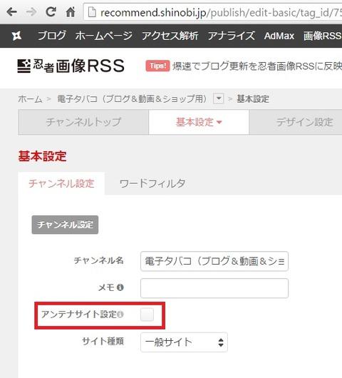 blog_ninja_01
