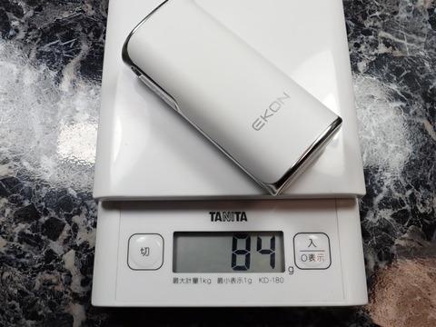 OTG80291