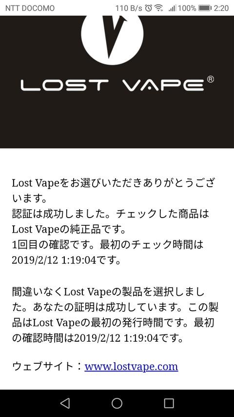 Screenshot_20190212-022001