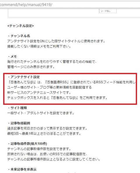 blog_ninja_03