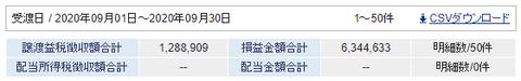 SnapCrab_NoName_2020-10-18_1-22-13_No-00