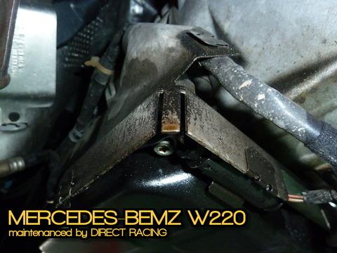 w220mentec1