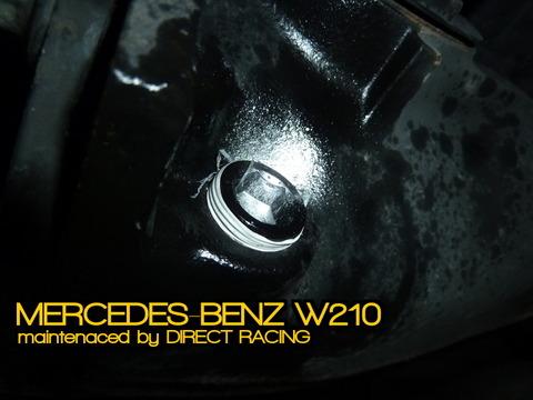 210oilcheck2