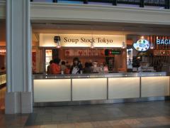 スープストックトーキョー