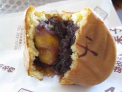 栗丸ごと1個の大須名物栗子焼
