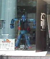 ロボットミュージアムの鉄人28号