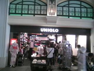 ユニクロ セントレア店