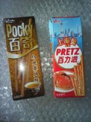 中国のグリコポッキーとプリッツ