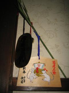 大須観音の福笹