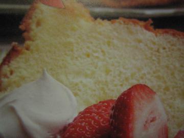 フレイバーのシフォンケーキは、ふんわりレベルが超特級