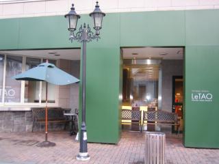 ルタオ小樽店