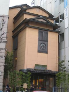 金山の桂新堂本店