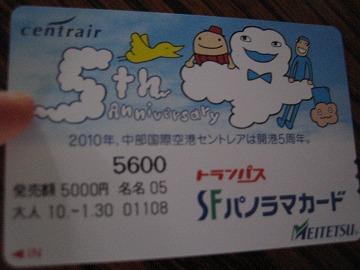 s-2010_02010001