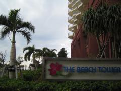 南国ムードのザ・ビーチタワー沖縄