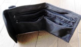 3段に別れた財布