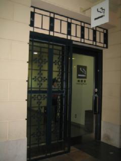 レンガ通りの喫煙室