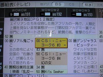 s-2011_07070018