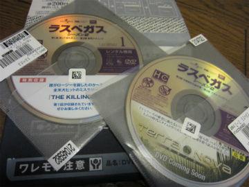 s-tsutaya-rental5