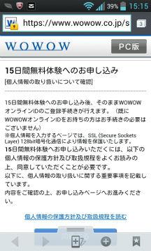 s-2012-09-11-15-15-58