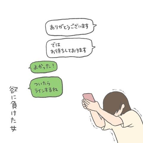 460E6615-D940-418F-B2E7-A4C62C8987FB