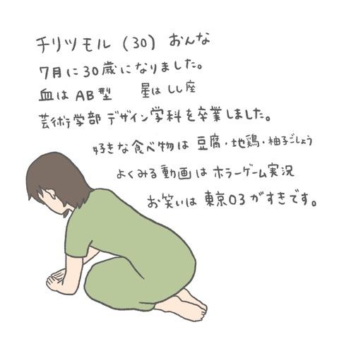 B416082D-ECBA-47B1-A83A-2B02B5CFD19B