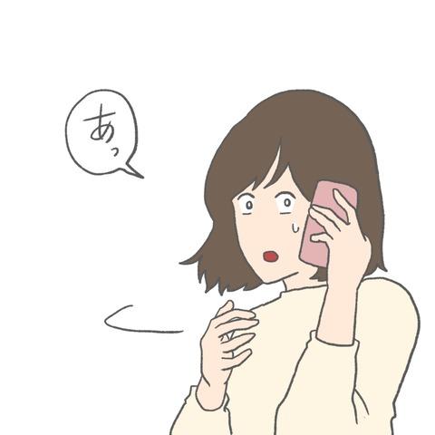 A70E69DF-9EA4-44BE-8394-10E820A6A3B4