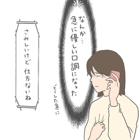 E0517F8B-CB37-4CB9-B0C7-52191DEFC5A8