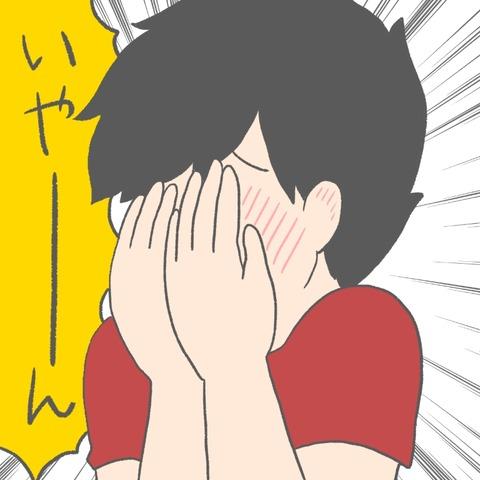 3213C9DD-E04C-4808-9742-5E16CE244BC6