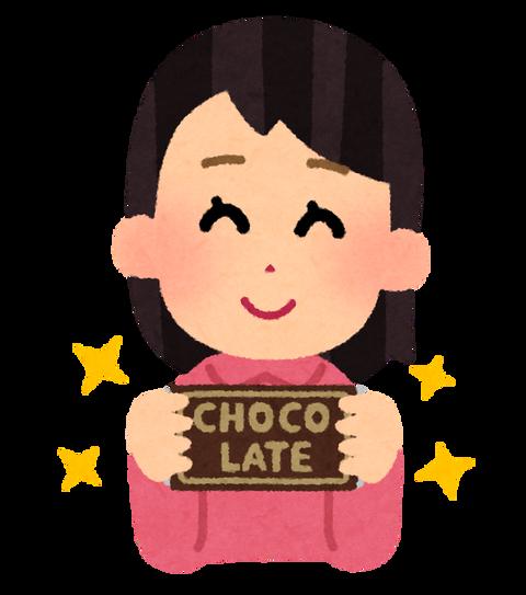ママ友宅に、私が大好きなブランドの化粧水の空き瓶が飾ってあった。私「すごい!よく日本で手に入ったねコレ!どこで買った?」A「な、何言ってるの?それは…」私「え?」→結果