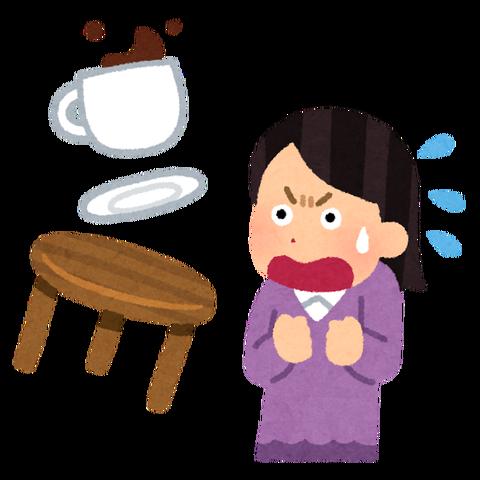 【これは酷い】義家族との食事会に、久しぶりに参加した。義弟嫁「お義姉さん逃げてばっかりだからもう来ないと思ってましたー」私「え?」ウトメ「え?」→義弟嫁から衝撃の発言が!