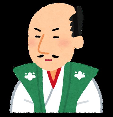 「子供に関わるバイトをしているが、職場で『関西弁は子供に悪影響だから標準語で話して』って言われて悲しい…」→荒ぶるにちゃん民の意見がこちら→
