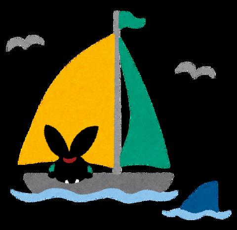 pyoko07_yacht