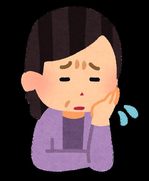 【モヤモヤ】仕事の都合で保育参観を欠席したら、連絡帳に「お母さんが来なくて泣いていました」と書かれた!→どうやら親の参加が必須の行事だったらしく…