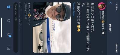 ヒカキンさん「飛行機乗るンゴww」飛行機オタ「!?」シュババババ